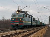 Батайск. ВЛ80с-967