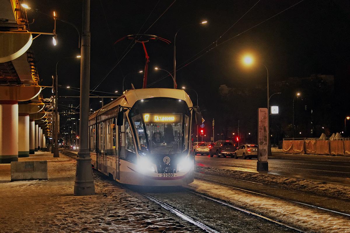 Москва. 71-931М Витязь-М №31080