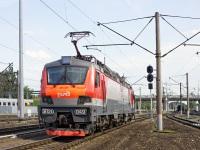 Брянск. ЭП20-049