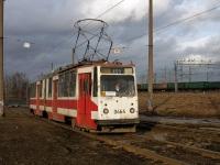 Санкт-Петербург. ЛВС-86К №3464