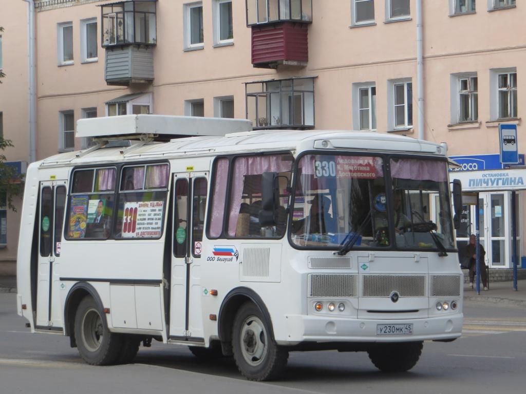 Курган. ПАЗ-32054 у230мк