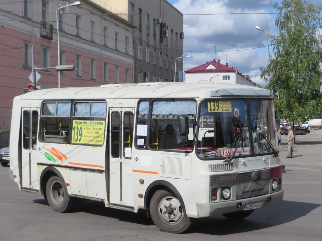 Курган. ПАЗ-32054 а202мк