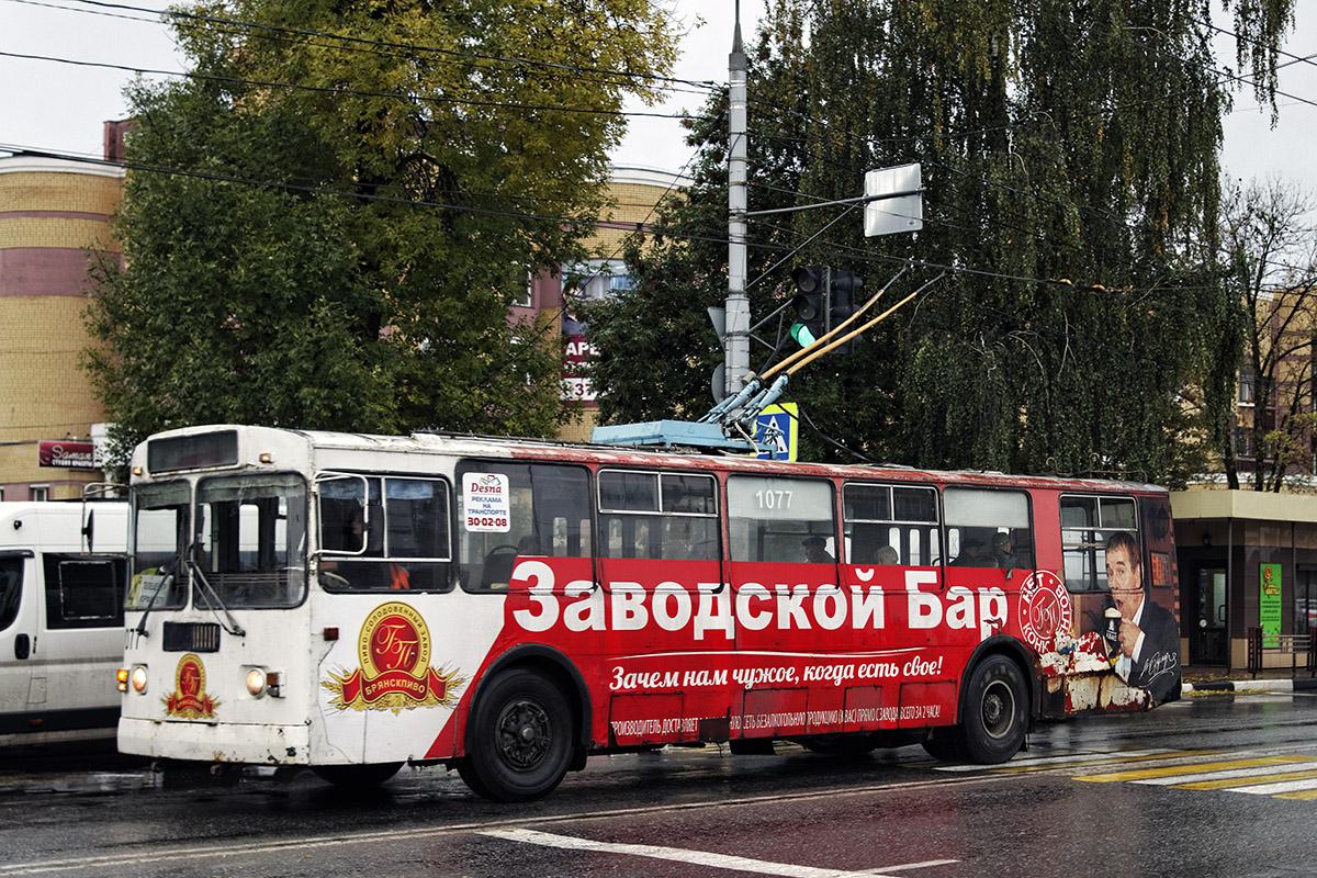 Брянск. ЗиУ-682Г-016 (012) №1077