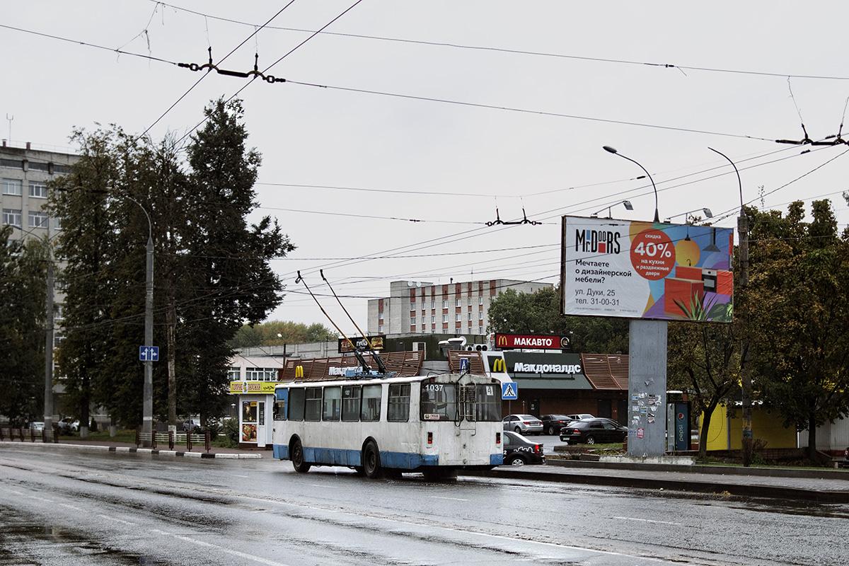 Брянск. ЗиУ-682Г00 №1037
