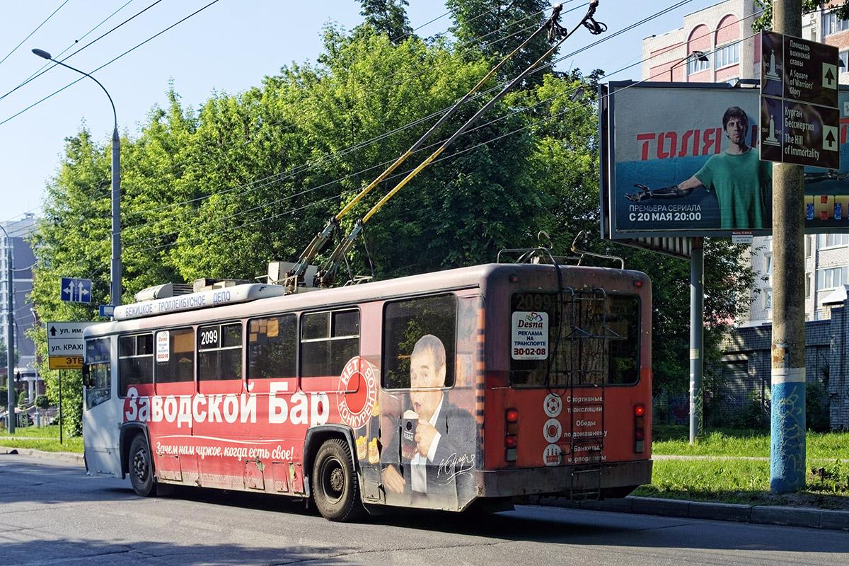 Брянск. БТЗ-52761Т №2099