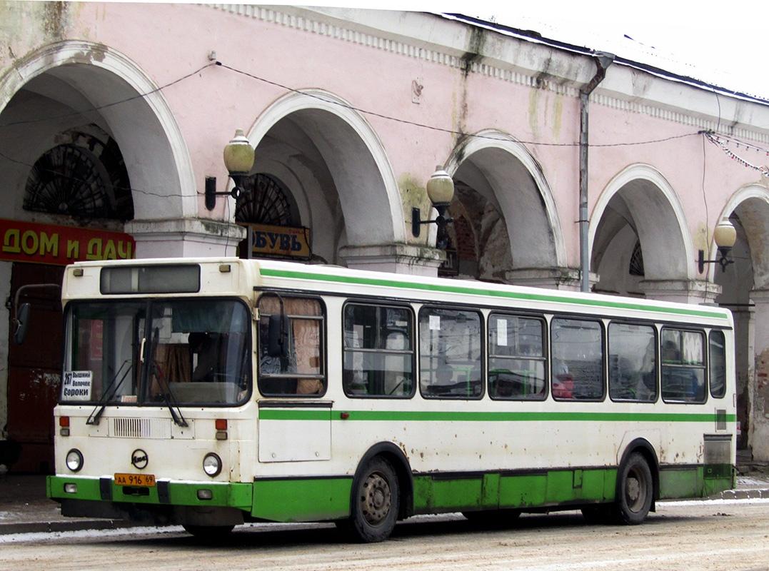 Вышний Волочёк. ЛиАЗ-5256.35 аа916