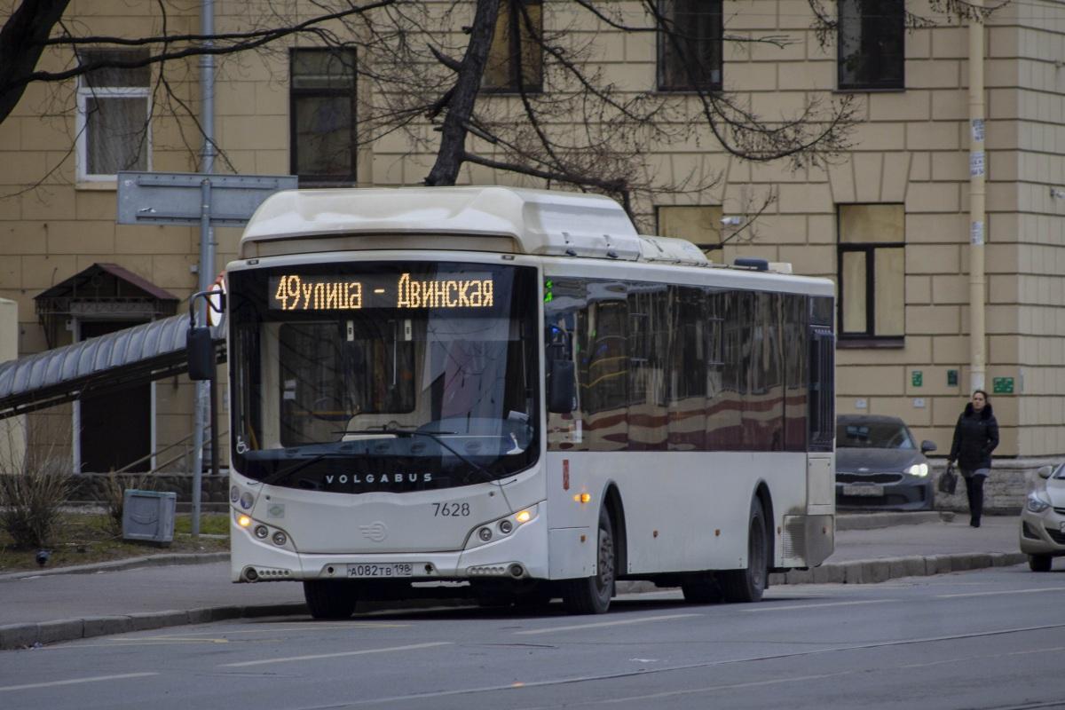 Санкт-Петербург. Volgabus-5270.G0 а082тв