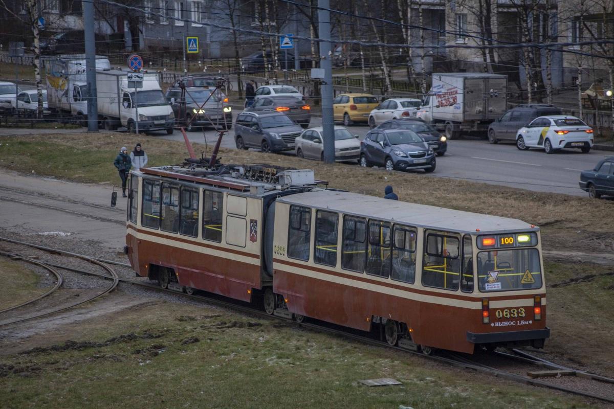 Санкт-Петербург. ЛВС-86К №0633