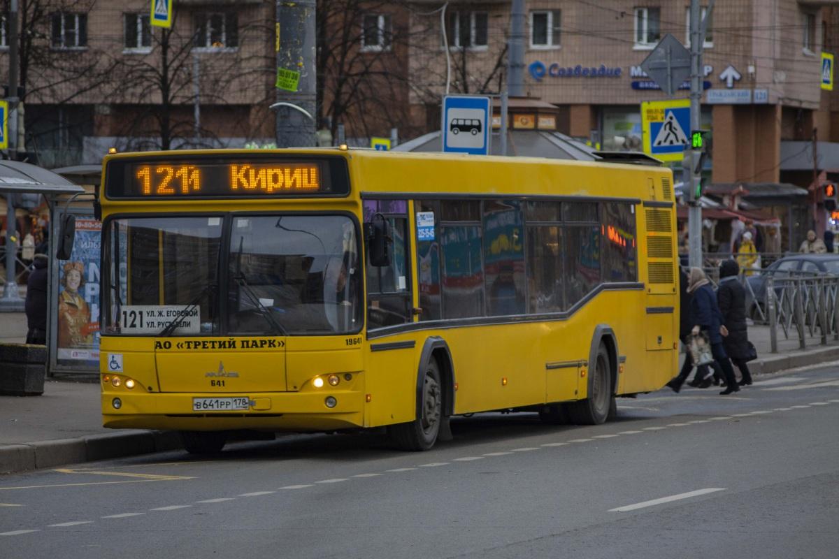 Санкт-Петербург. МАЗ-103.485 в641рр