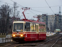 Санкт-Петербург. ПР №3617