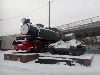 Челябинск. 9П-463