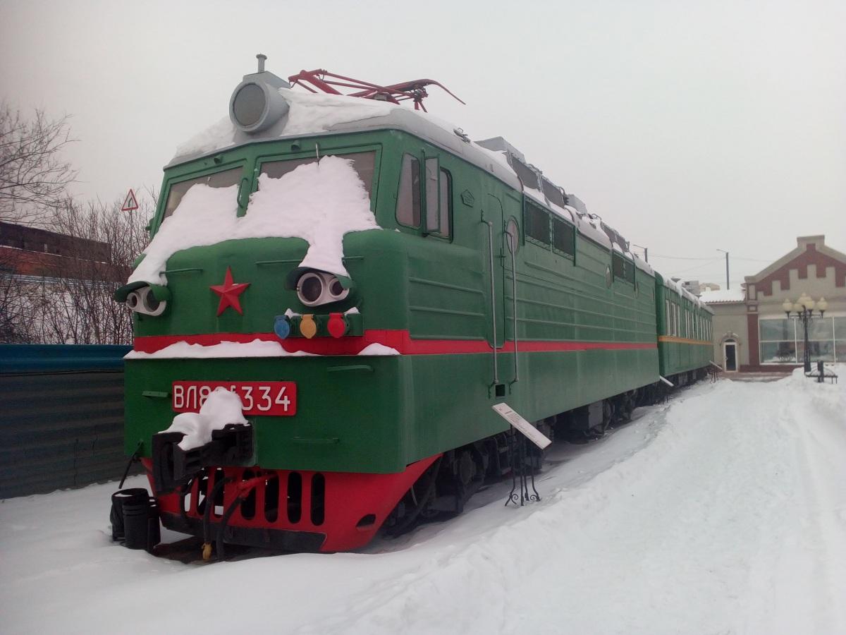 Челябинск. ВЛ80с-334