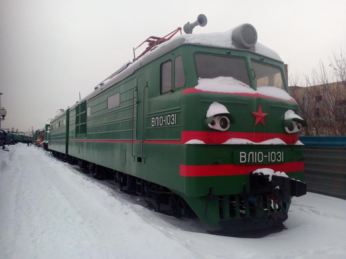 Челябинск. ВЛ10-1031
