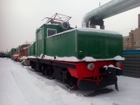 Челябинск. В-04