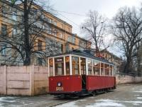 Санкт-Петербург. МС-2 №2511