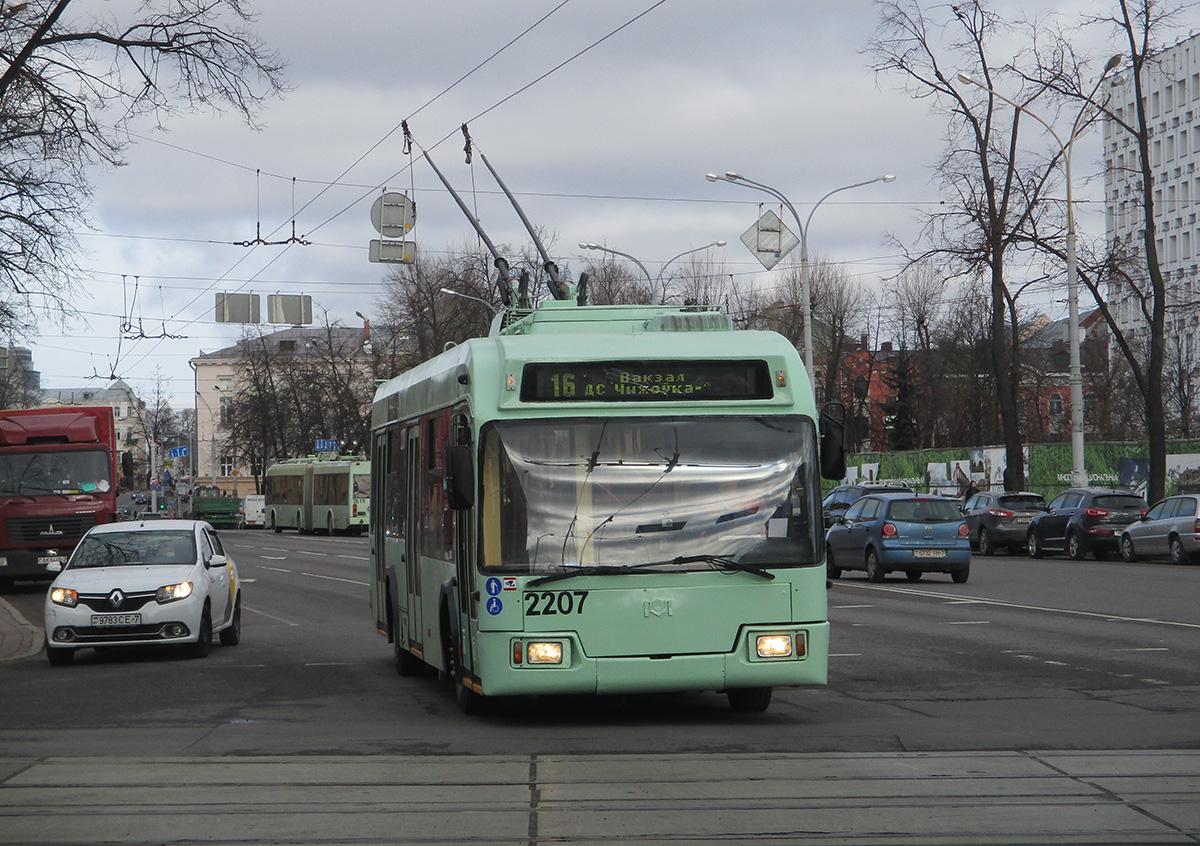 Минск. АКСМ-321 №2207