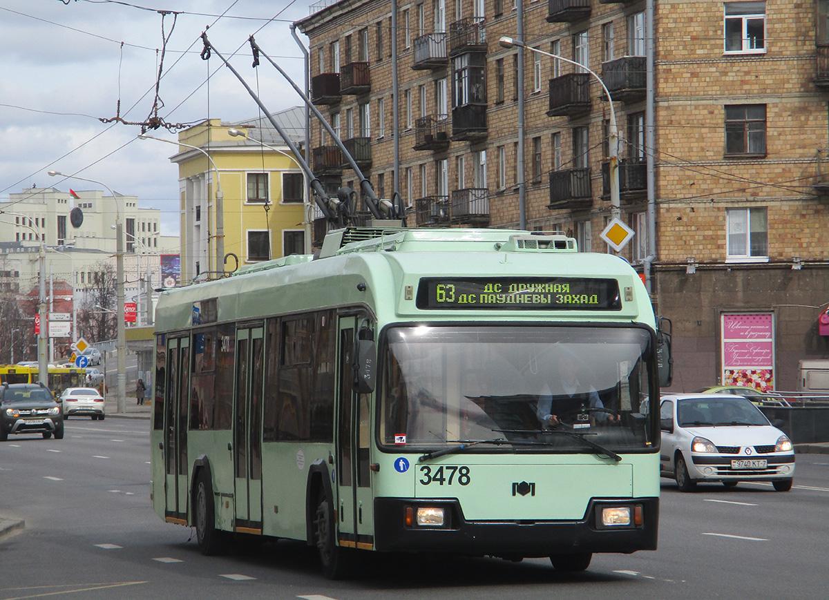 Минск. АКСМ-321 №3478