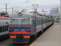 Минск. ЭР9Т-686