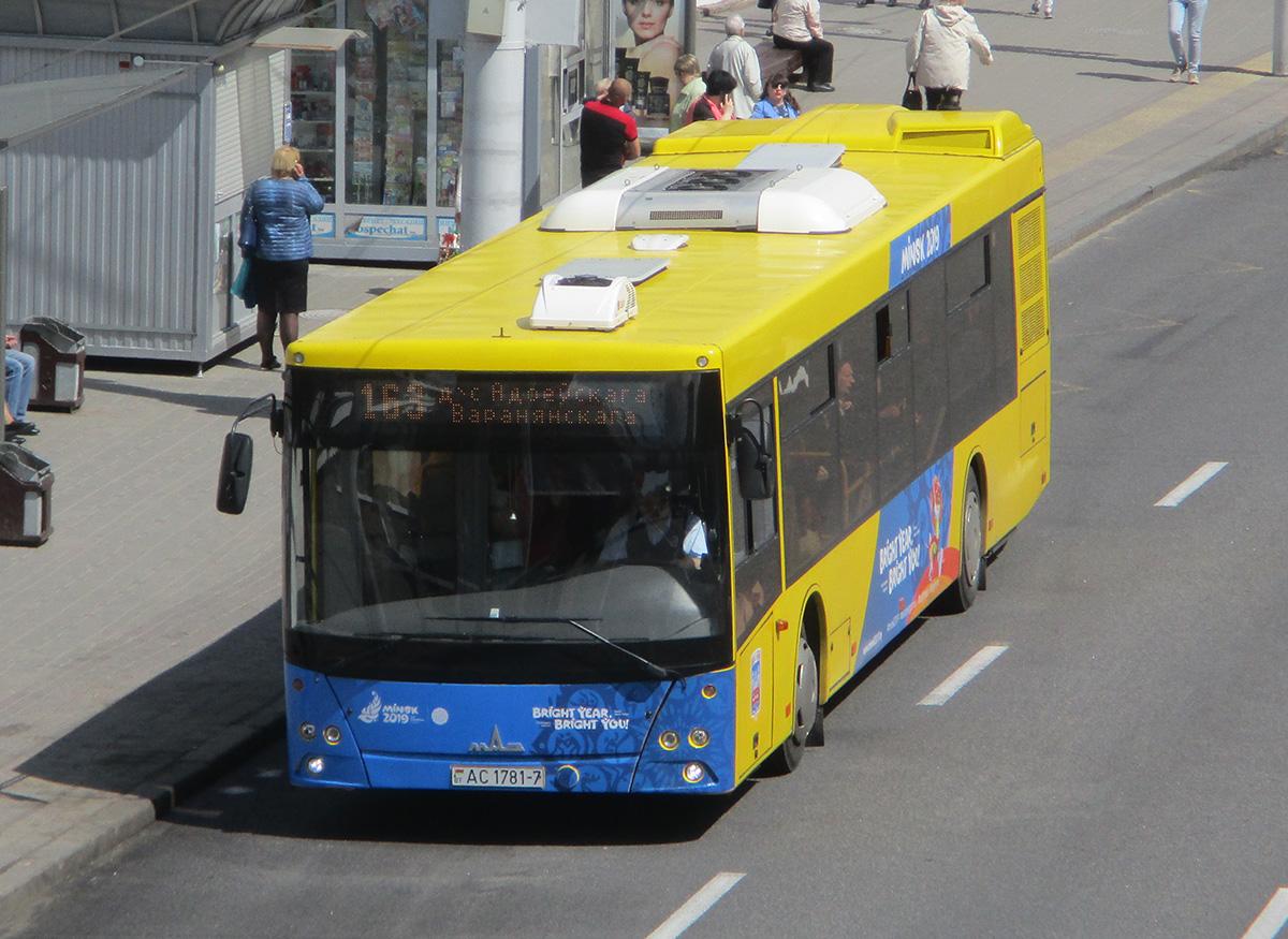 Минск. МАЗ-203.069 AC1781-7