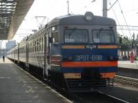 Минск. ЭР9Т-698