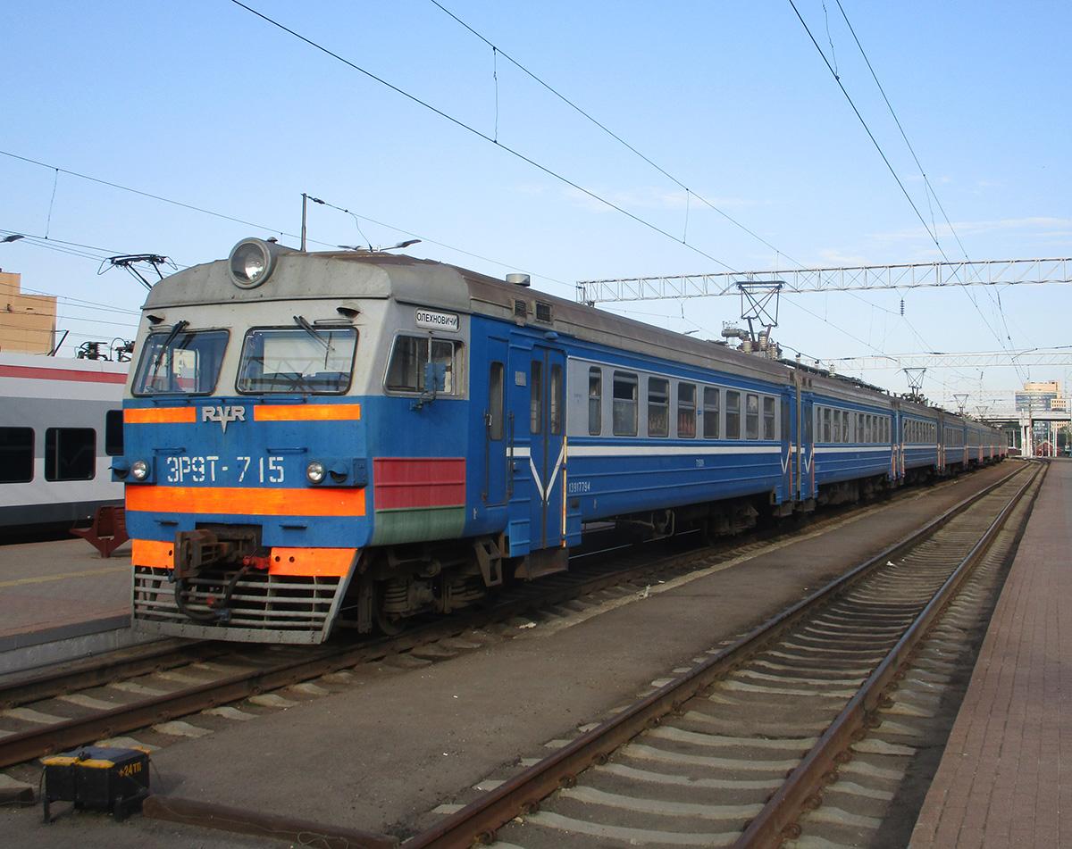 Минск. ЭР9Т-715