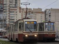 Санкт-Петербург. ЛВС-86К №5043, ЛВС-86К №5004