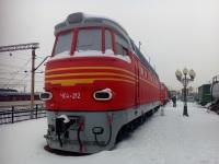 Челябинск. ЧС4-212