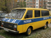 Москва. РАФ-22038-02 а651ур