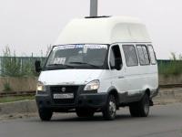 Волжский. Луидор-2250 а905сн