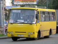 Киев. Ataman A09202 AA0824IC
