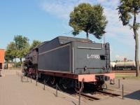 Клайпеда. Л-1160