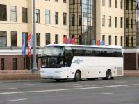 Москва. Neoplan N1116 Cityliner е652ту