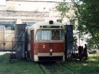 Осинники. РВЗ-6М2 №2