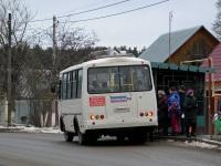 Калуга. ПАЗ-320540-12 о805нк