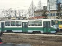 Казань. 71-402 СПЕКТР №3203