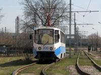 Коломна. 71-608КМ (КТМ-8М) №106