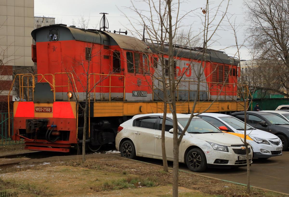 Москва. ЧМЭ3-2568