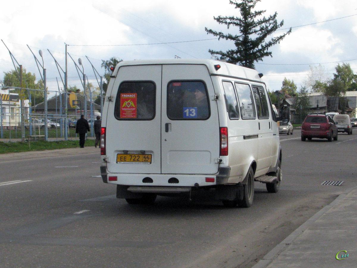 Кострома. ГАЗель (все модификации) ее722