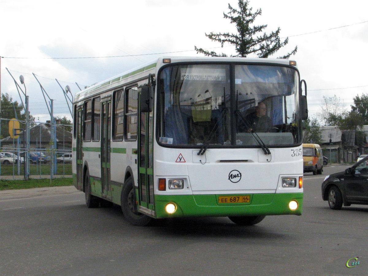 Кострома. ЛиАЗ-5256.36 ее687