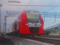 Москва. ЭС2Г-046 Ласточка