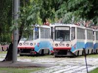 Москва. 71-608КМ (КТМ-8М) №1210, 71-608КМ (КТМ-8М) №0228