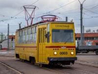 Санкт-Петербург. ПР №0003