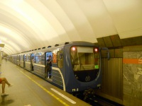 Санкт-Петербург. 81-717.5П № 1151