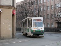 Санкт-Петербург. 71-134К (ЛМ-99К) №7207