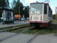 Челябинск. 71-608КМ (КТМ-8М) №2053