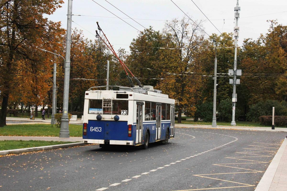 Москва. ТролЗа-5275.05 Оптима №6453