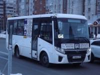 Омск. ПАЗ-320405-04 Vector Next у464ос