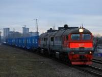 Москва. 2М62У-0340