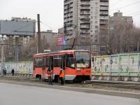 Пермь. 71-619КТ (КТМ-19КТ) №105