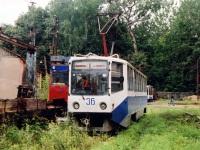 Ногинск. 71-608КМ (КТМ-8М) №36, ВТК-01 №5